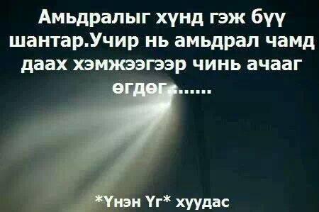 1484089_194931477365732_1843694287_n